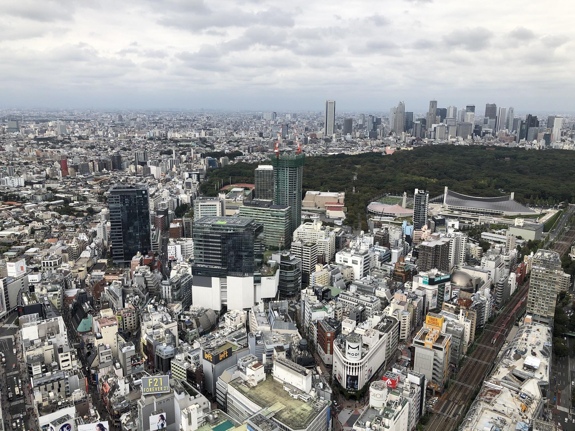 Gu 渋谷